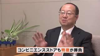 【株式会社 セイコーマート】 顧客満足度4年連続1位の快挙をトップは...