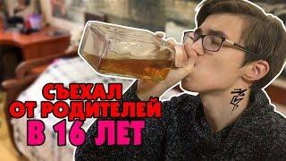 как заработать студенту 16 лет от 100 рублей час