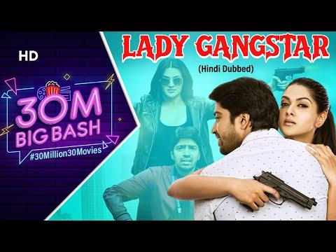 Lady Gangster (James Bond) New Released Hindi Dubbed Full Movie | Allari Naresh, Sakshi Choudhary