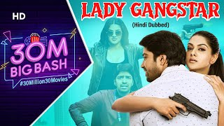 Lady Gangster (James Bond) New Released Hindi Dubbed Full Movie | Allari Naresh, Sakshi Choudhary