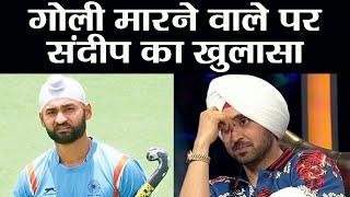 Soorma: Sandeep Singh को गोली मारने वाले पर Diljit Dosanjh का बड़ा खुलासा    वनइंडिया हिंदी