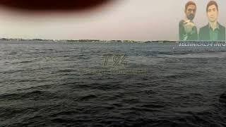 Big Big launch on the sea