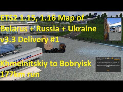 ETS2 Map of Belarus + Russia + Ukraine v3.3 Delivery #1