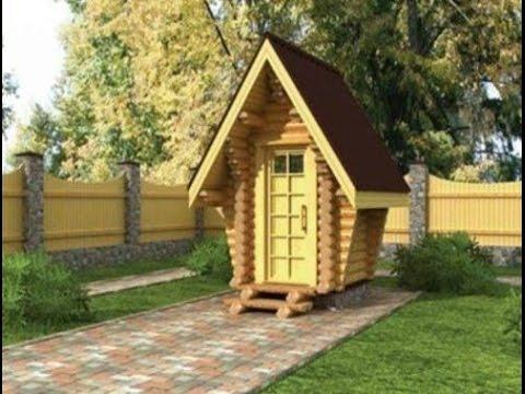 Дачный туалет. Строим туалет для дачи