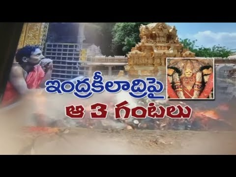Midnight Special Prayers At Vijayawada Kanaka Durga Temple | ABN Ground Report