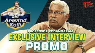 Prof  Kodandaram Exclusive Interivew Promo | Talk Show with Aravind Kolli #03   TeluguOne