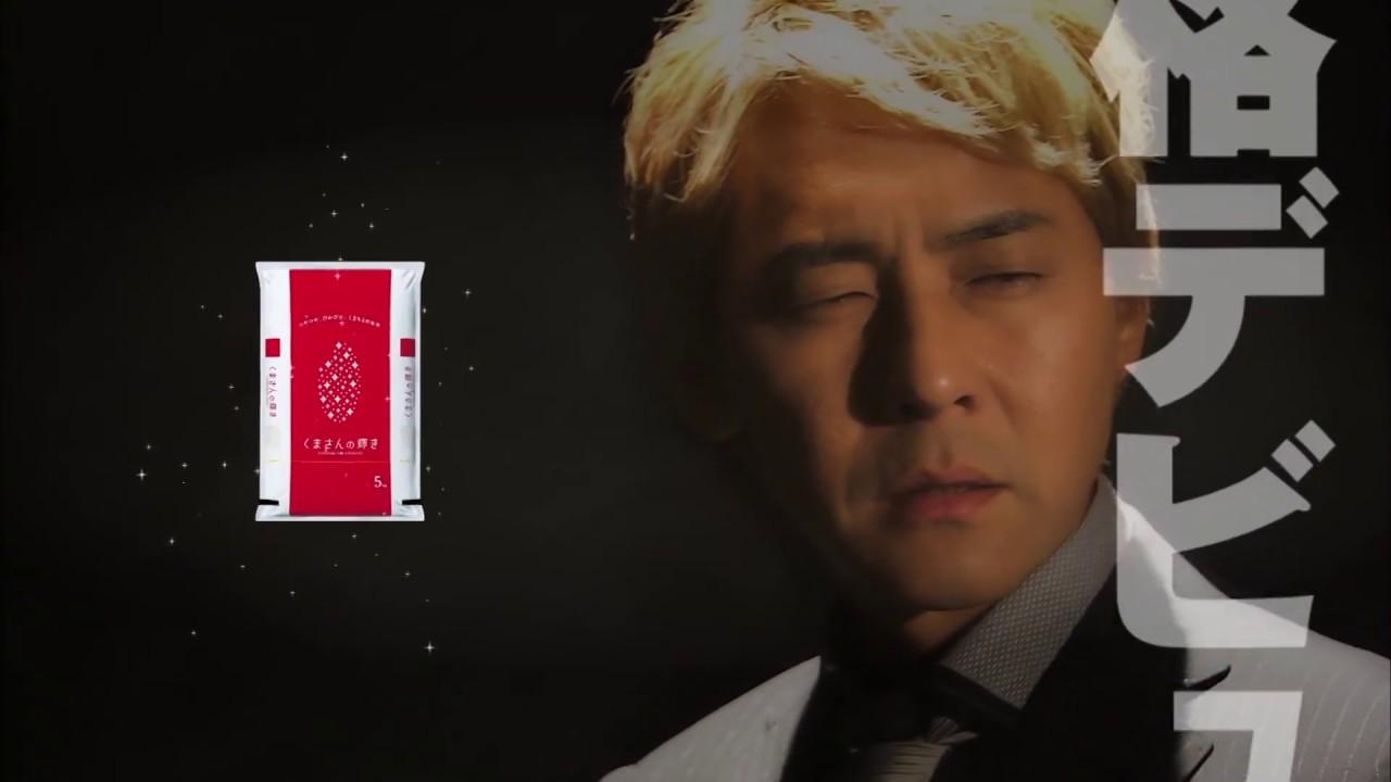 兄 上田 晋也