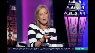 كل يوم في رمضان | سيناريوهات مستقبل الإخوان بعد إدانة مرسي بالخيانة العظمي 21/6/2016
