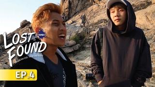 Lost & Found - South Korea ตะลุยเกาหลี EP.4