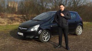 Детальный обзор Opel Corsa D