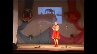 Алена Анисимова с песней Трактористка