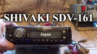 Ремонт а/м SHIVAKI SDV-161 отходит панель и нет звука