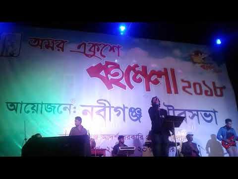 Jati Kulman Sobi gelo||Shahan||জাতি কুলমান সবি গেলো