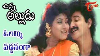 Chinnalludu Songs - Olammi Vaddananga - Ramba - Amani - Suman