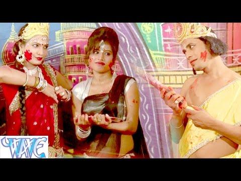 राम जी के हाथ कनक पिचकारी - Ramji Ke Hath Kanak Pichkari   Bablu Sanwariya   Bhojpuri Holi Song