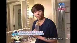 小鬼黃鴻升-娛百20130612小鬼超有感香港行 私密大突擊飯店房間