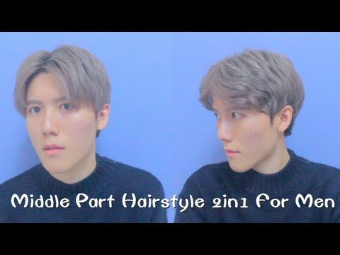 HoBZai Yap  – 中分髮型分享2in1 Middle Part Hairstyle 2in1 For Men(粵語)