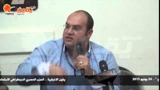 يقين | ابراهيم  الشهابي :مشروعي ايران واسرائيل  يهددان الامن القومي المصري في نطاقه العربي والافريقي