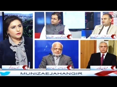 Spot Light - 18 December 2017 - Aaj News