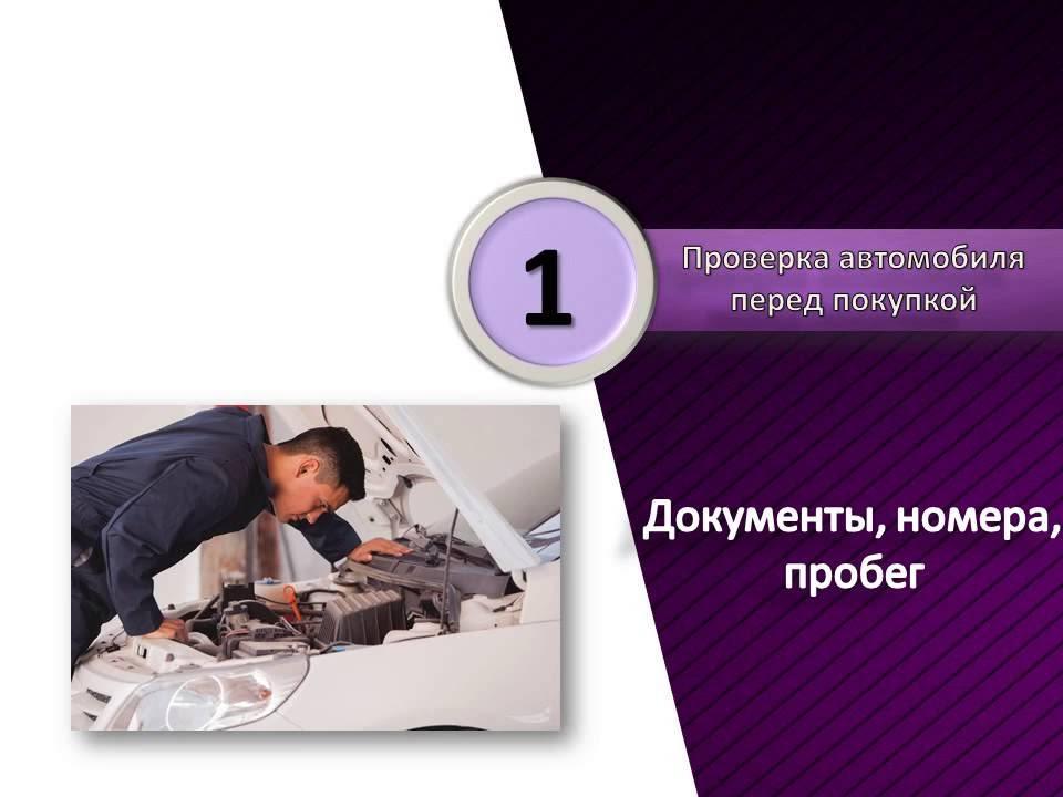 Лучшие авто с пробегом до 150000 рублей - YouTube