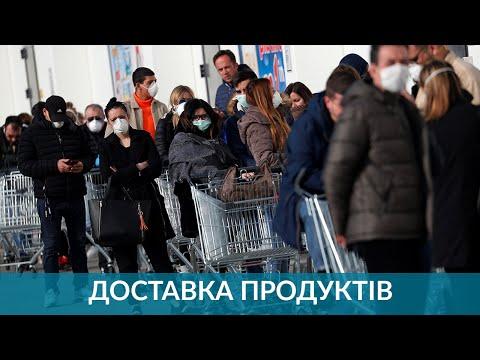 Медіа-Інформ / Медиа-Информ: Гвоздь дня. Доставка продуктів.