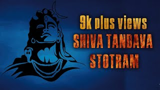 Shiv Tandav Stotram | With Lyrics | Most Powerful Shiva Stotra | Maha Rudra Avtar | SAGAR