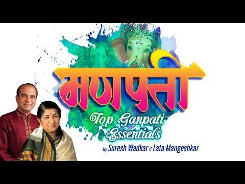 Top Ganapati Essentials  Suresh Wadkar   Lata Mangeshkar   Audio Jukebox   Times Music Spiritual