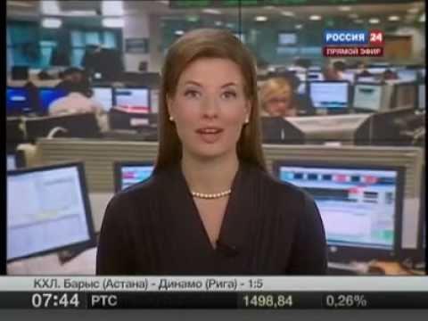 Ведущая 'России 24'