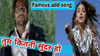 ना कजरे की धार   Na Kajre Ki Dhar -   famous ads full song  Mohra   Bollywood Romantic Songs