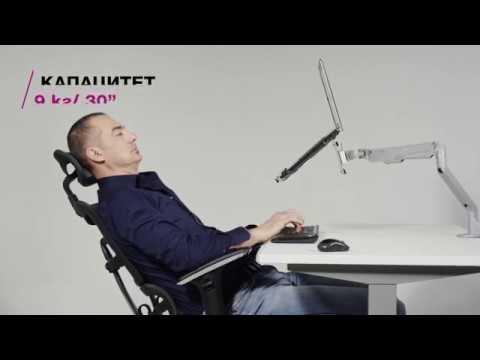 Подвижна стойка за лаптоп ChairPro 1500HL