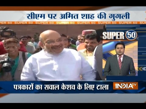 Super 50 : NonStop News | 16th March, 2017, 8:00 PM - India TV