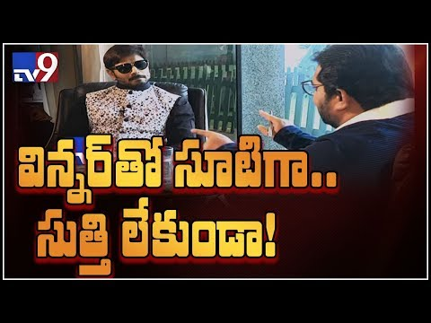 Bigg Boss 2 Telugu winner Kaushal exclusive interview with Jaffar - TV9