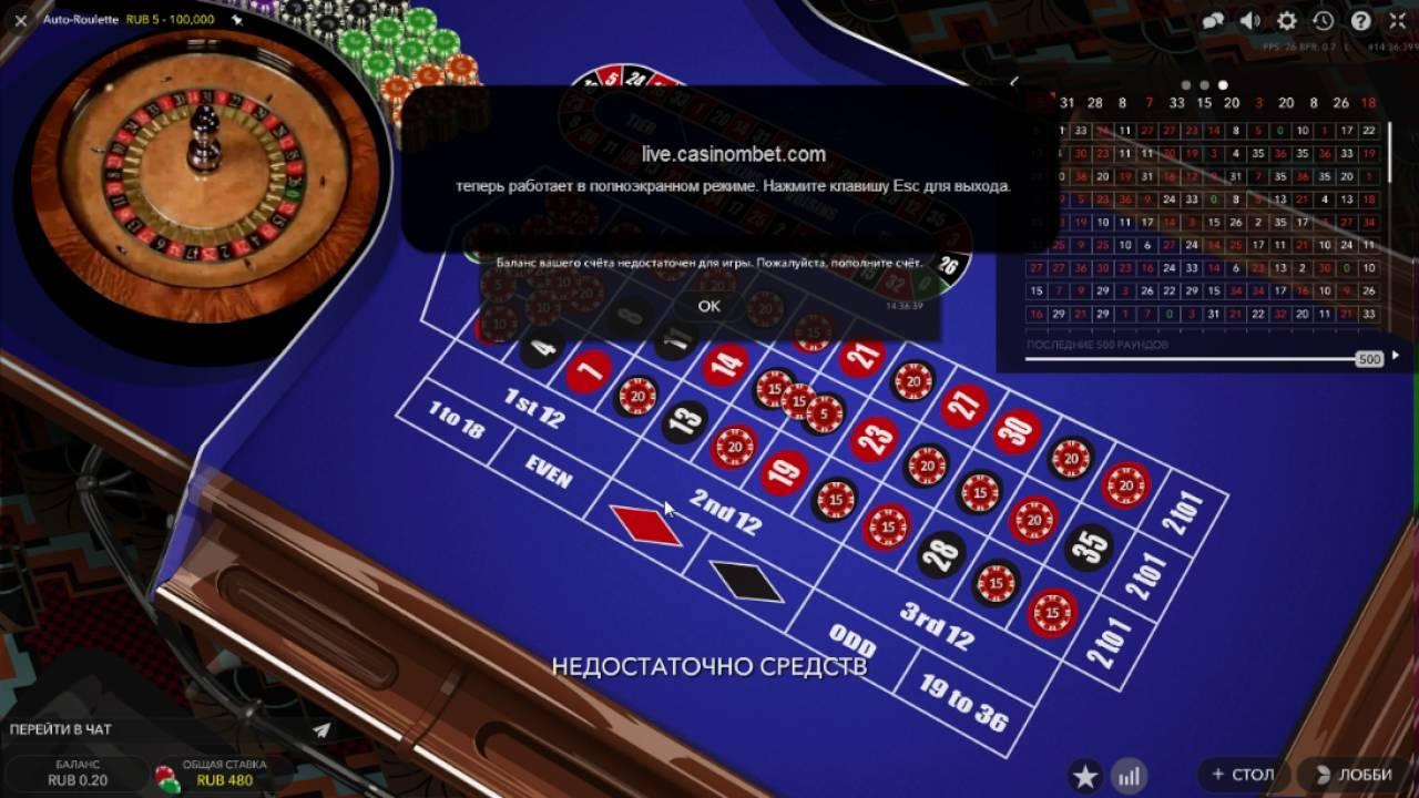 marafon-kazino-ruletka