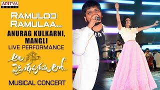 Ramuloo Ramulaa Song Live Performance By Anurag Kulkarni, Mangli