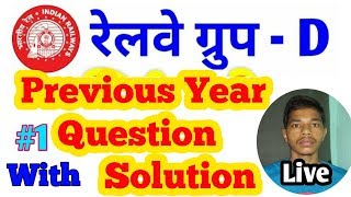 Live stream   Railway Group-D   Previous Year Question With Solution   Crash course :-SahuGManish 🔥🔥