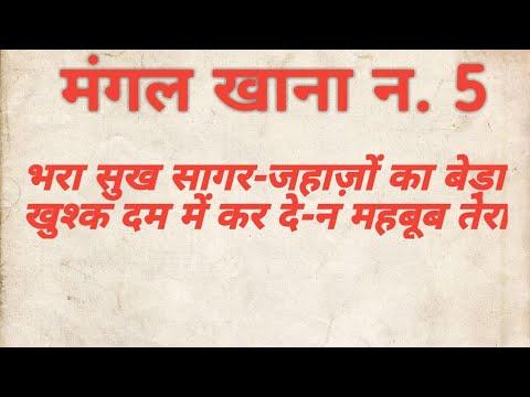 Mangal in 5th house#Lal kitab remedies#Lalkitab