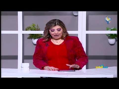 Photo of حظك اليوم وتوقعات الأبراج ليوم الأحد 08-12-2019 مع نجلاء قباني – حظك اليوم