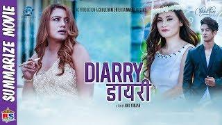 Diarry || Nepali Summarized Movie || Rekha Thapa ,Chuulthim Gurung,Sunny Singh