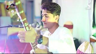 Mahmood Sahar - Khandida meya chadari guldar da sar shi, Rohullah Royesh Concert