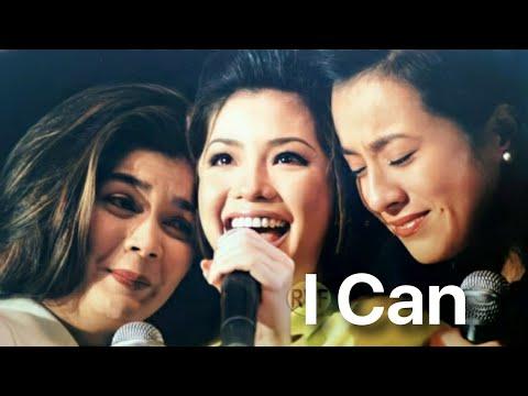 I Can (Original Regine Version) - Regine Velasquez, Donna Cruz, Mikee Cojuangco