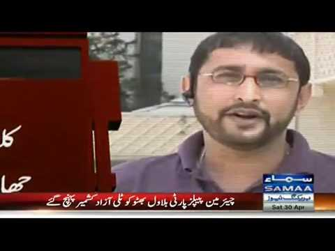 junaid mir news Watch Samaa TV Live Streaming Online Pakistan News Channel Segment 0 x264