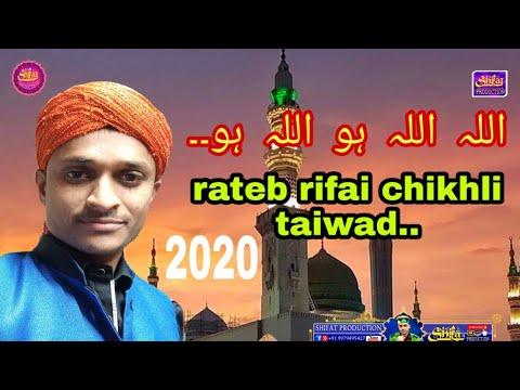 ☆Allah Allahu Kalvada Urs Mubarak Rateb Rifai Chikhli Taiwad Gujrat India 6/6/2019...
