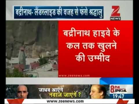Uttarakhand: Massive landslide strikes near Badrinath route, thousands feared stranded