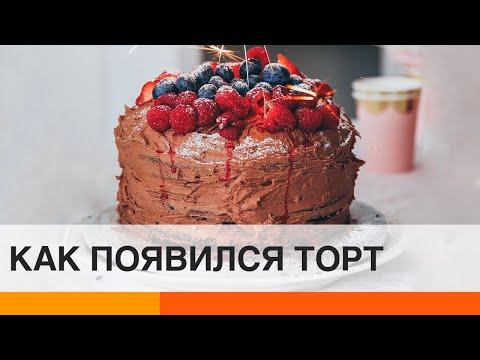 Кто придумал торт Наполеон: интересные истории появления сладкой выпечки