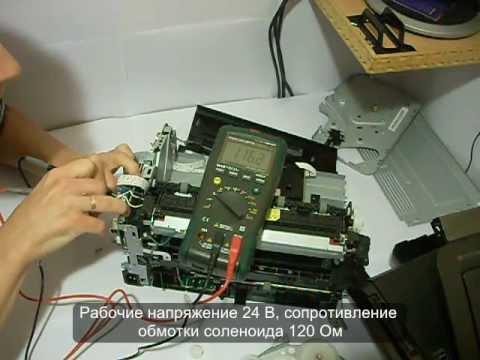 Samsung ML-1866 захватывает