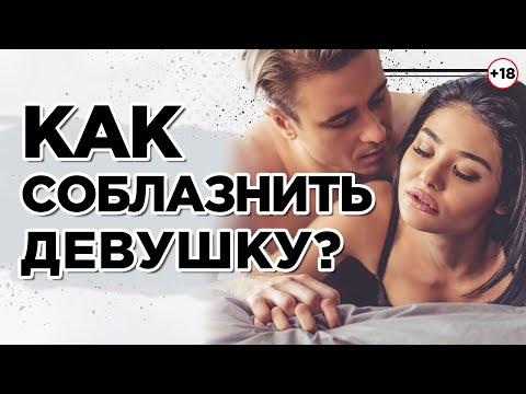 Чего боятся мужчины в отношениях с женщинами. Мужские страхииз YouTube · С высокой четкостью · Длительность: 8 мин4 с  · Просмотры: более 9.000 · отправлено: 2-12-2014 · кем отправлено: Svetlana Summer