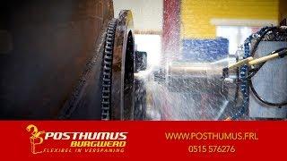 Posthumus Burgwerd | Steam Peeler