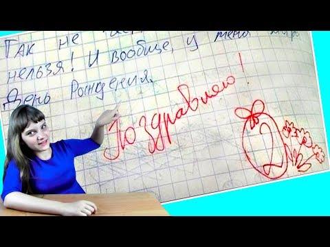 СМЕШНЫЕ школьные СОЧИНЕНИЯ 🤣 Back To School 🤣Более 15 Школьных Прикольных Записей!  🤣 Алина Зосим
