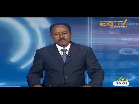 ERi-TV, #Eritrea - Tigre News for January 18, 2019