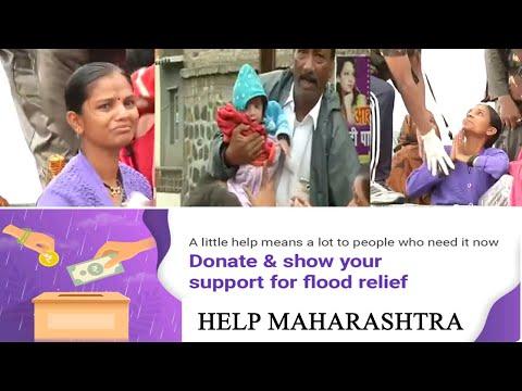 Help Maharashtra (Flood 2019)